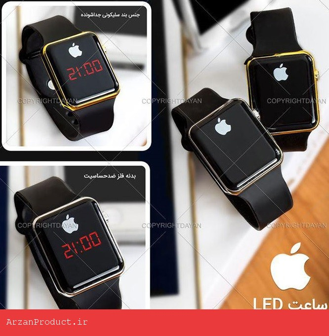 ساعت LED طرح Apple Watch